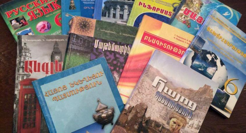 Պաշտպանը դիմել է Սահմանադրական դատարան դպրոցների դասագրքերն անվճար դարձնելու համար