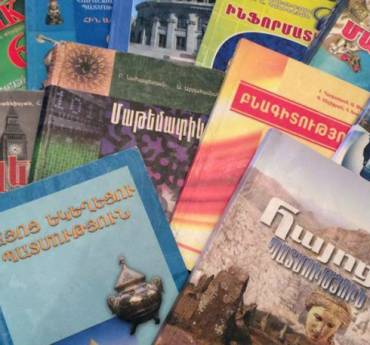 The Defender applied to the Constitutional Court for making school textbooks free of charge