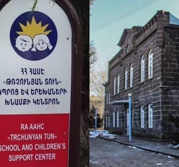 Երեխայի համար ընտանիքը գերադասելի է ցանկացած տեսակի հաստատությունից․ քննարկում Գյումրիում «Թռչունյան տուն» խնամքի կենտրոնի փակման հարցով